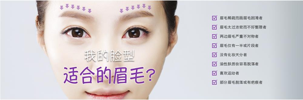 eyebrows-Ch1