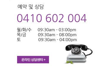 contact-home-kor