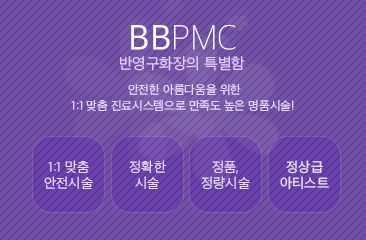 bbpmc-new-home-