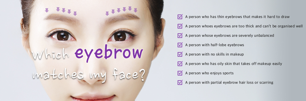 eyebrow-english-middle