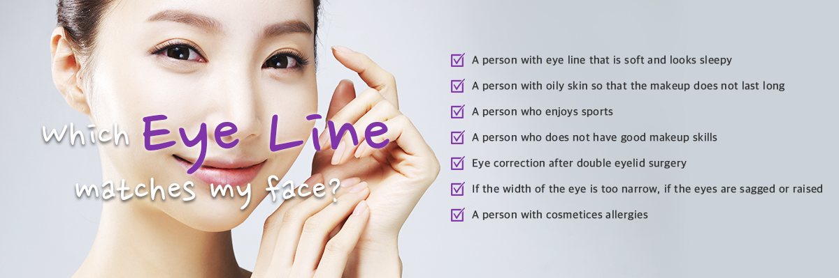 eyeline-mid-english